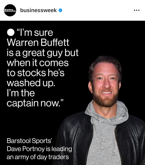 """""""巴菲特已經出局,現在我是船長""""---大衛-波特諾伊"""