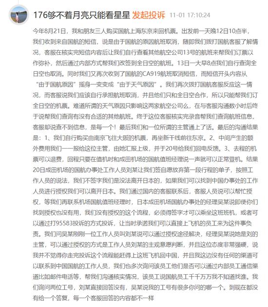 澳门银河真人ag-《逗爱熊仁镇》发《往后余生》MV 演绎新式爱情观