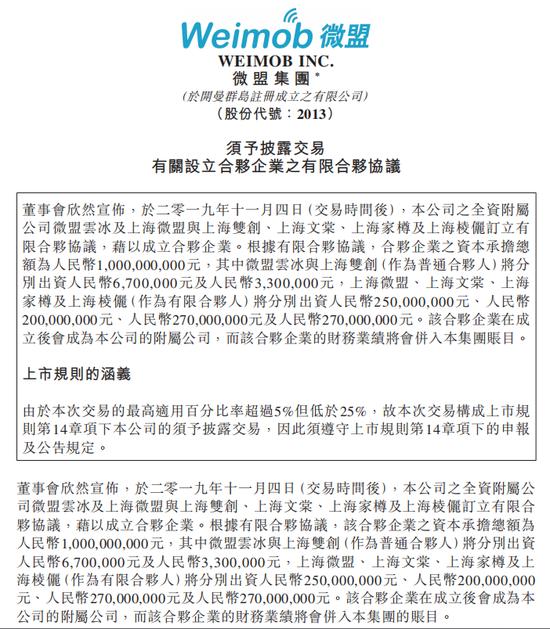万达娱乐官方网站app - 沪指盘中突破3000点 中银国际:估值修复主导9月行情