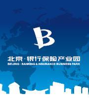 中国银行保险业高峰论坛
