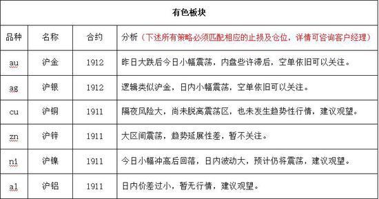 澳门葡京贵宾厅,UC出海十年:中国互联网创新的奇幻漂流