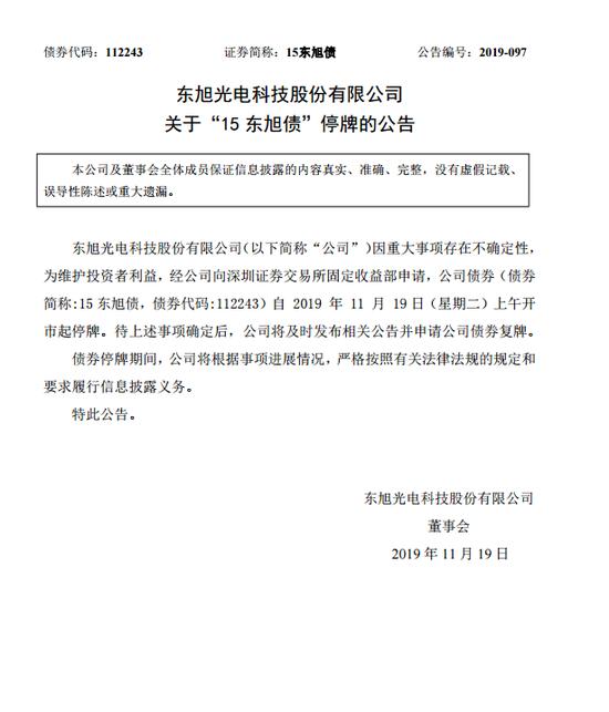 """贝赢娱乐登陆-特雷莎·梅辞职,新首相将继续承受""""脱欧""""问题煎熬"""