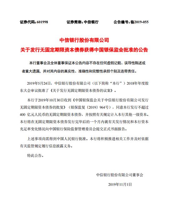 金麒麟娱乐场官网注册 蔚来汽车在美遭集体诉讼细节:IPO中存在虚假陈述