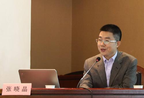 张晓晶:金融科技全球竞争格局变化带来新挑战