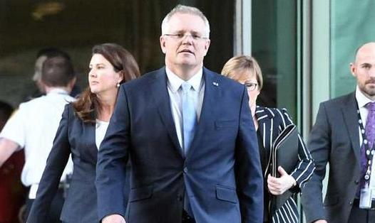 外媒:莫里森将成澳大利亚新总理 曾主张给大公司减税