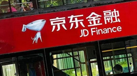 千亿估值金融科技大鳄要转型?京东金融运营+科技+盈利三重变