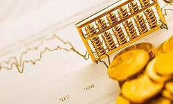 李文红:深化金融供给侧结构性改革的重点与方向