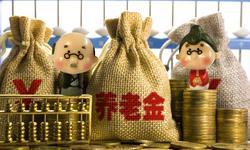 杨望:养老金支付压力日增 养老金融路在何方?