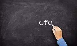 魏欣:如何衡量CFA证书的市场价值