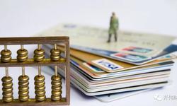 莫开伟:如果存款人去世 他在银行的存款如何取出?