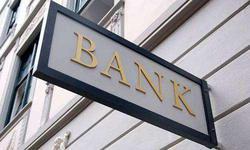 蔡凯龙: 用数据共享的镜子 鉴别开放银行的真伪