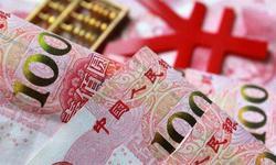 周文渊:人民币汇率破7后 如何影响老百姓资产配置?