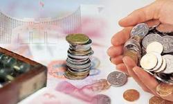 盘和林:详解央行二季度货币政策报告