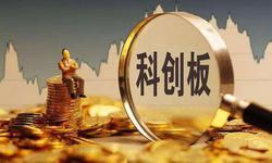 张奥平:2020年中国股权市场将迎来黄金发展期