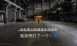 """吴晓波:我在""""地标""""中寻找当代中国"""