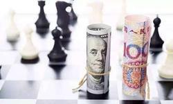 """管涛:人民币汇率破""""7"""",如期而至的调整"""
