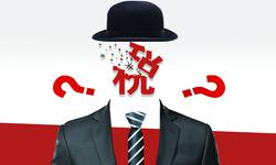 李德林:诺奖得主们又该到中国收智商税了