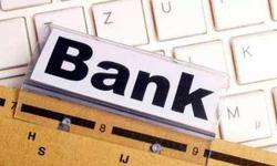 """王剑:如何预判""""问题银行"""""""