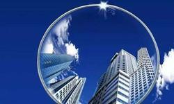 盛松成:房地产调控不应再大幅收紧 保持稳定是最优解