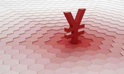 2020年货币政策前瞻:加强预期引导 妥善应对经济短期压力