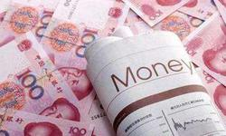 连平:若何对待以后泉币政策