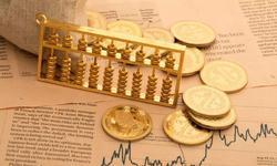 刘世锦:中国经济正在稳下来、走上去
