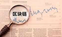 舒时:对中国发展数字货币与区块链的一点思考