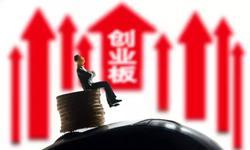 阮超:注册制改革后,创业板壳公司的相对价值分析
