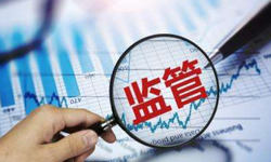 盘和林:金融市场监管仍将保持高严态势