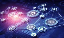 車寧:金融科技倫理建構的內在張力及未來路徑