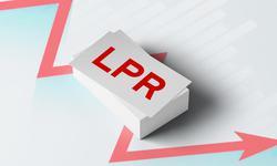 李庚南:房貸利率走勢背離LPR的邏輯是什么?