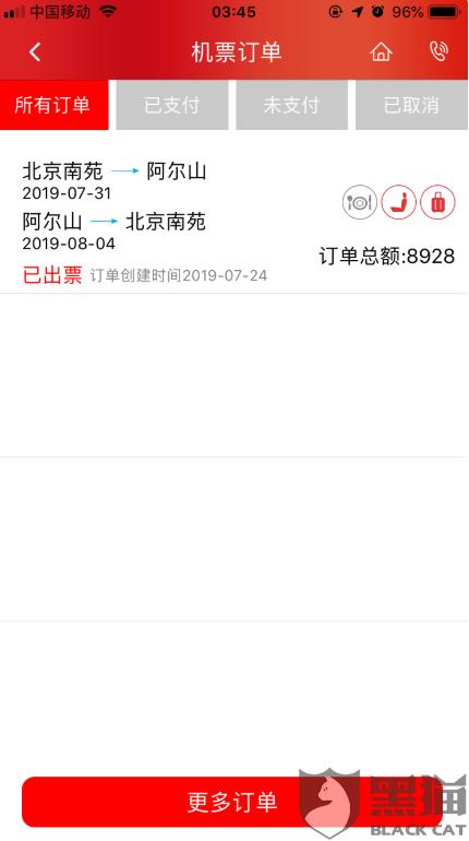 """kk娱乐平台注册·女24岁 """"尿失禁""""竟24年"""