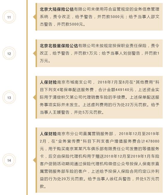 """贝彩娱乐app_055对上""""朱姆沃尔特""""级实在太屈才了,派个052D就能解决"""