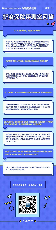 亚洲城手机版网页入口·《中国电子竞技产业发展分析报告》出炉:揭开中国成为全球第二大电竞市场的奥秘
