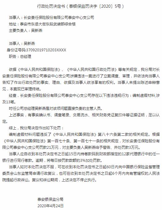 http://www.umeiwen.com/mengchong/1876438.html