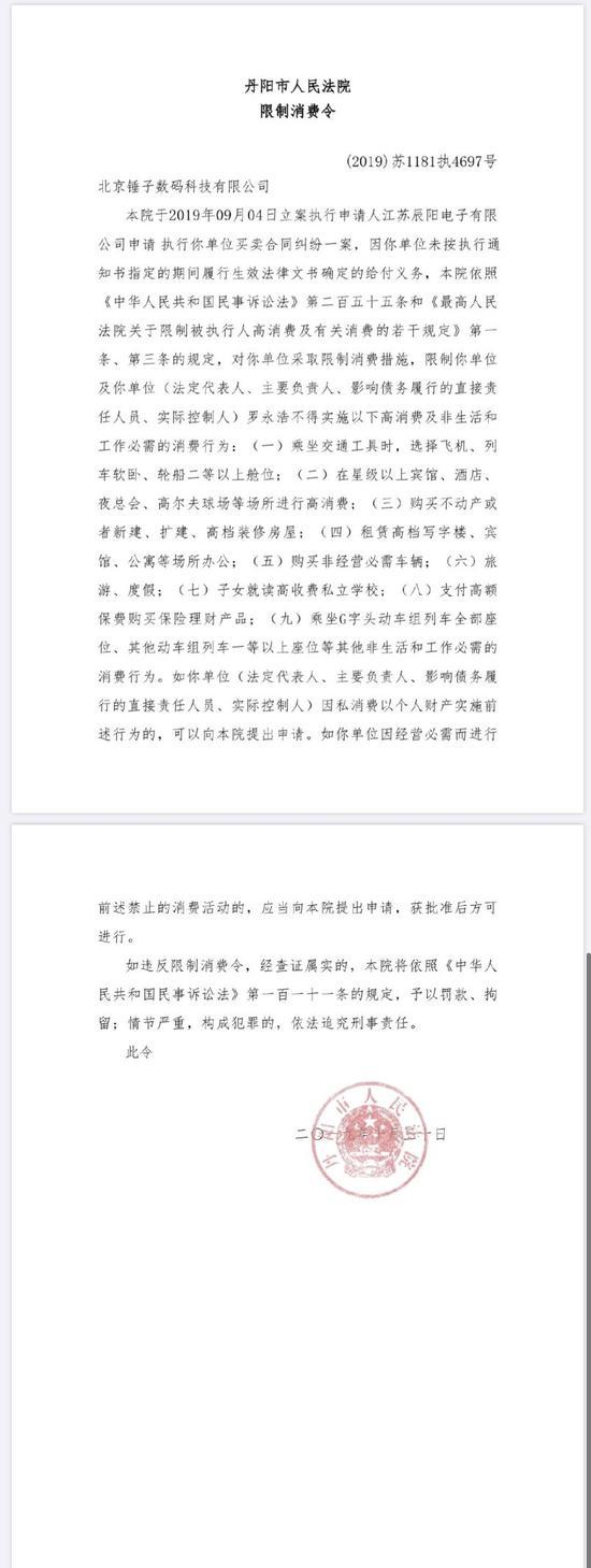 美宝制度_阎肃走遍了万里长城,所以才写出了《长城长》的歌词