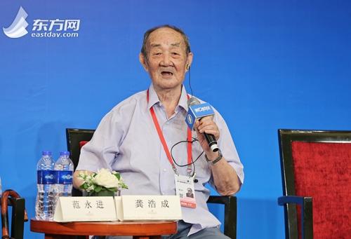 中国人民银行上海市分行原行长龚浩成