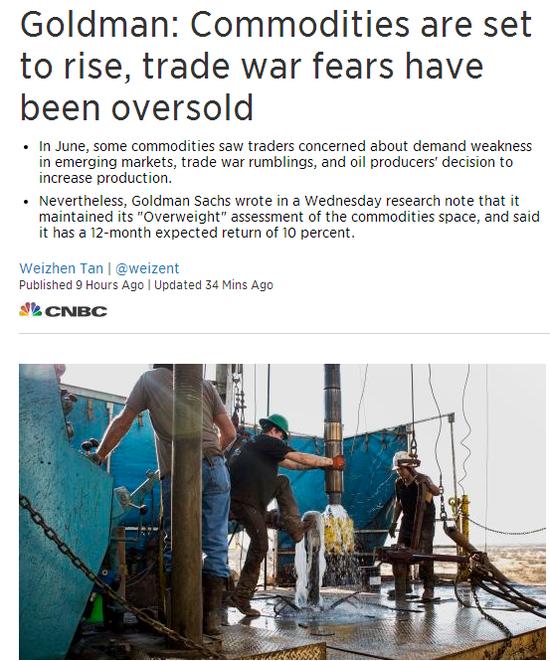 外媒头条:花旗称全球股市牛市尚未结束 建议逢低吸纳