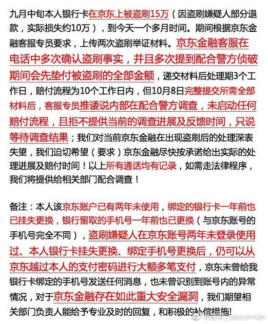 """e利博赌城,省大运会吉祥物""""粤粤""""亮相!5月6日启动,参赛人数创新高"""