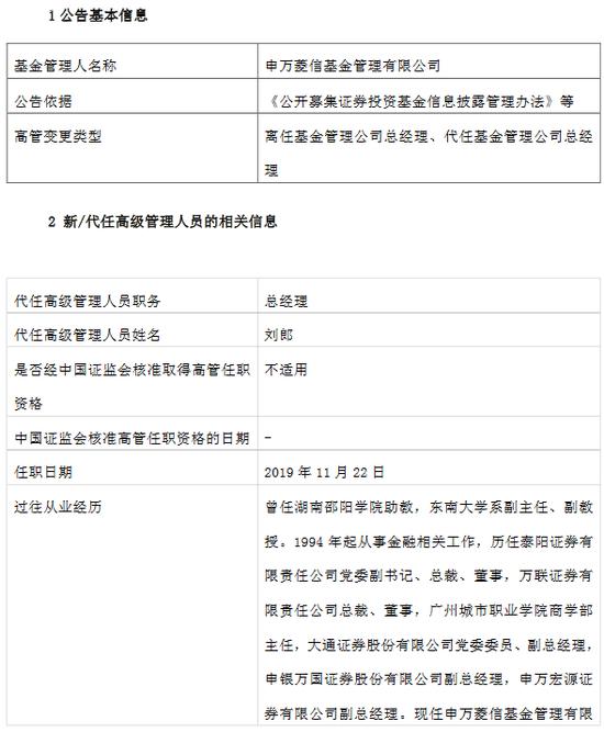 """通宝01娱乐-曾入围奥斯卡最佳纪录片中的""""中国卧底"""",讲述走出国门真正意义在哪里?"""