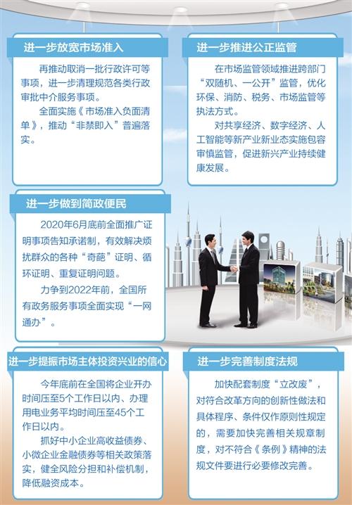 www.3653653.com - 漫威影业《复仇者联盟4》登顶IMAX中国最高票房,达4.96亿人民币