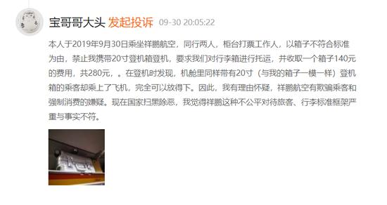 「圆梦娱乐场官方下载」女性爱美不妨常吃3种食物,养颜护肤,排毒消脂,清体内毒素