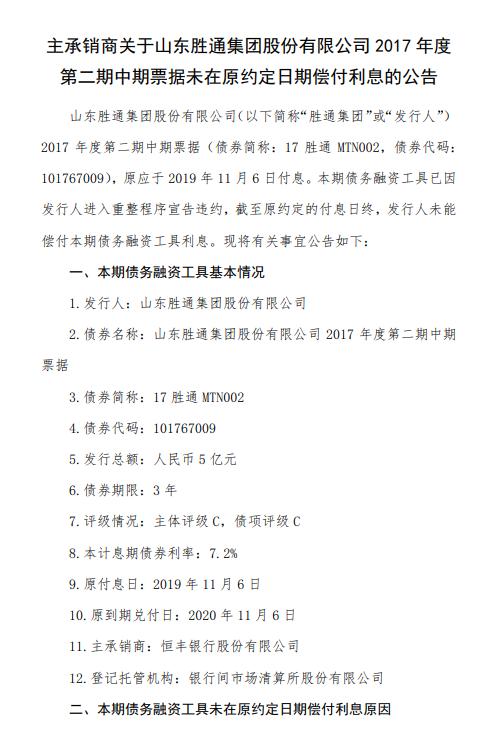 """9188彩票网站官方端口-陈先达:""""哲学家不是社会的旁观者"""""""