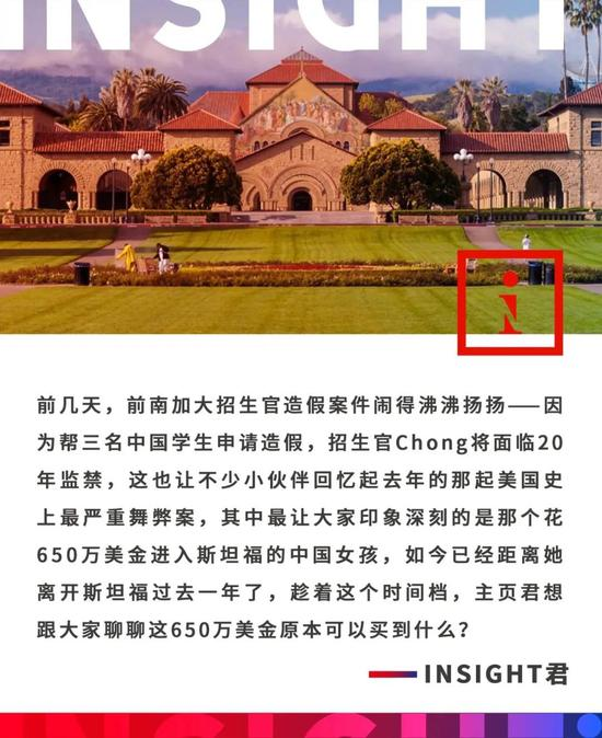 http://www.ysj98.com/shehui/2068041.html