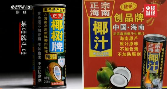315央视曝光:你喝到的核桃露可能是花生酱做的