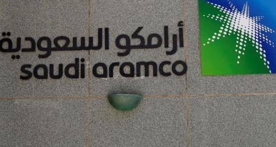 消息称沙特阿美正加快上市计划 最早或在明年年初IPO