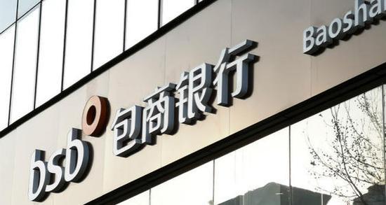李礼辉谈包商银行重组:期待真正的重构