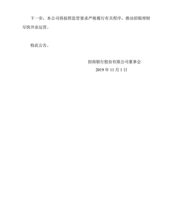 银河手机版澳门 - 《股东来了》2019半决赛收官 国泰君安队成功晋级