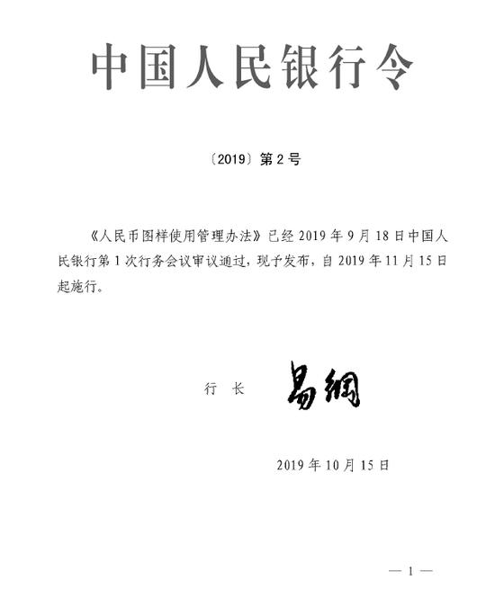 爱玩注册宝匣 外逃近十年,原北京市东城区地税局干部回国投案
