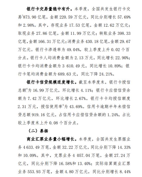 """彩百万娱乐是骗人的 冷空气要走啦!周五起,武汉最高气温重返""""2""""字头"""